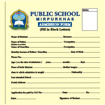 Admission Form For School Waiter Resume Examples For Letters Job